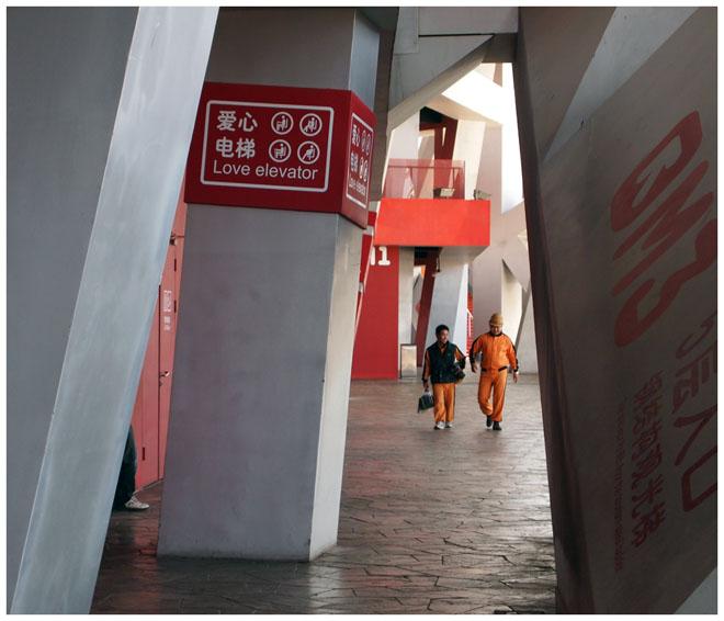 Love elevator, Olympiastadion - Vogelnest, Peking