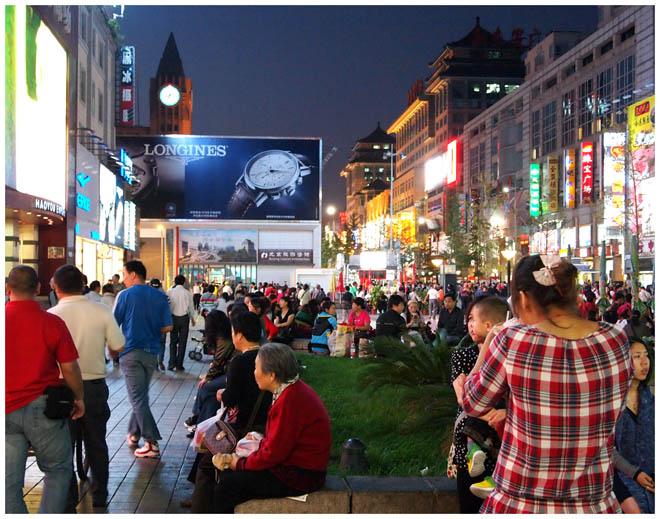 Wangfujing Einkaufsstrasse, Peking